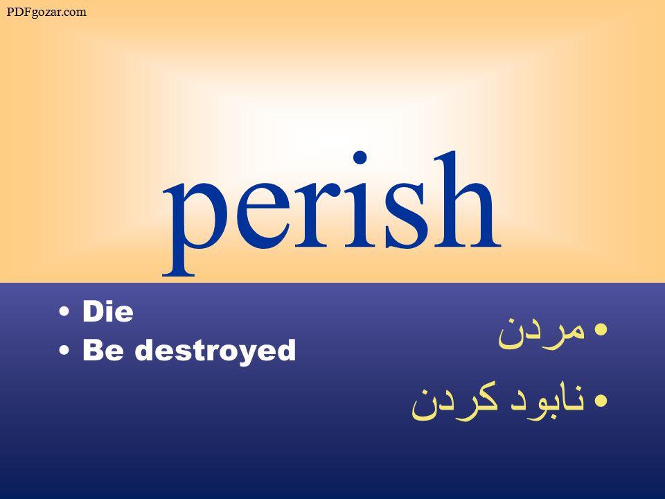 perish Die Be destroyed مردن نابود كردن PDFgozar.com
