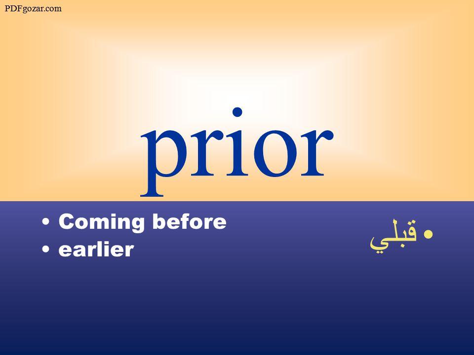 prior Coming before earlier قبلي PDFgozar.com