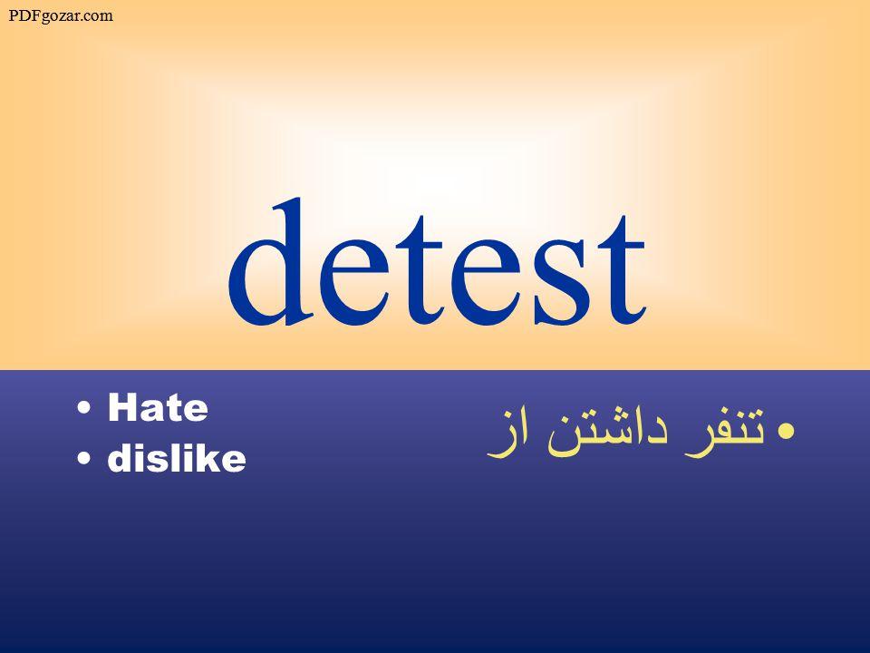 detest Hate dislike تنفر داشتن از PDFgozar.com