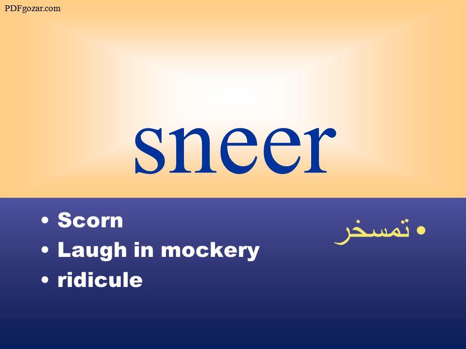 sneer Scorn Laugh in mockery ridicule تمسخر PDFgozar.com