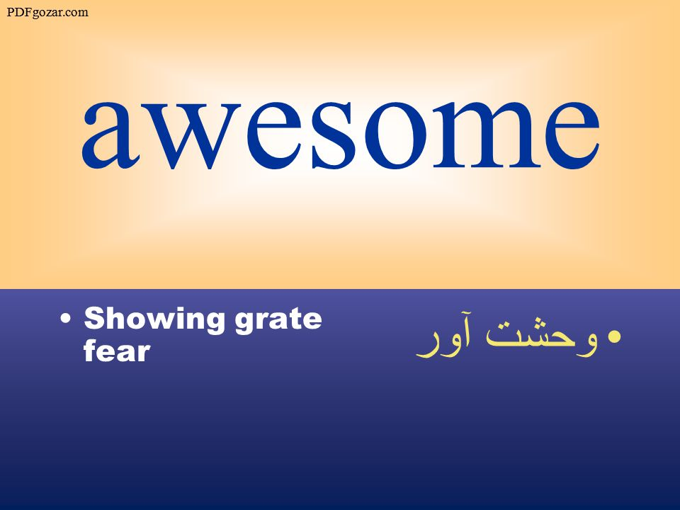 awesome Showing grate fear وحشت آور PDFgozar.com