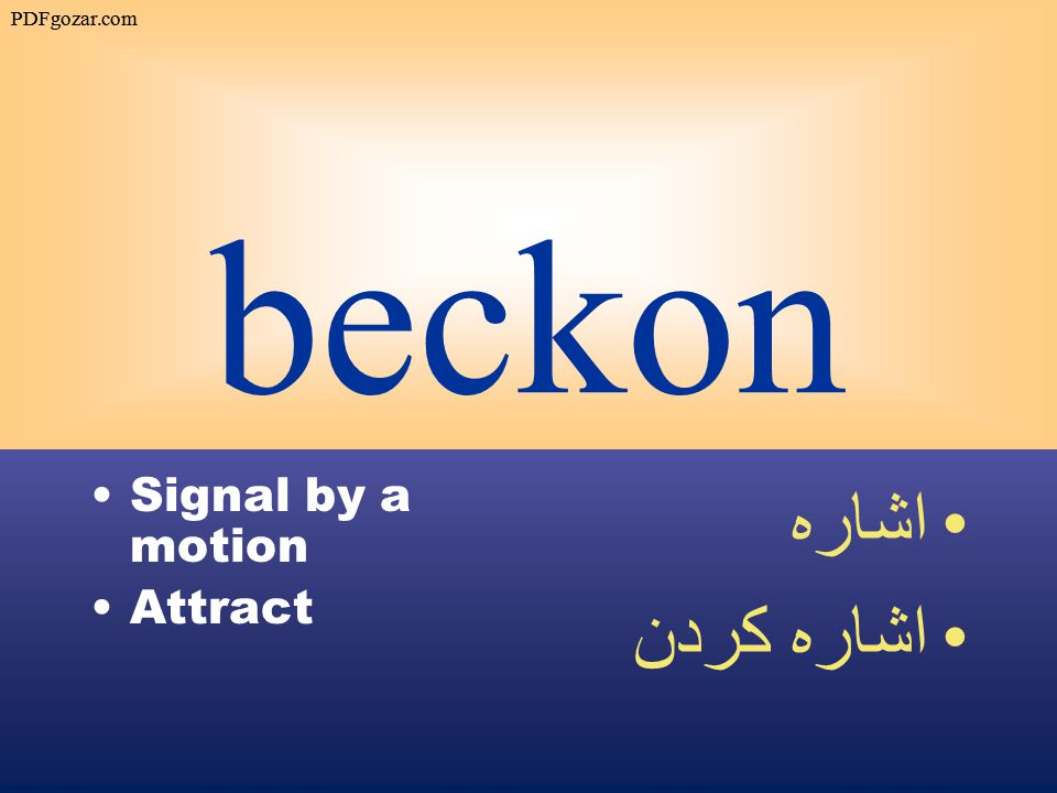 beckon Signal by a motion Attract اشاره اشاره كردن PDFgozar.com