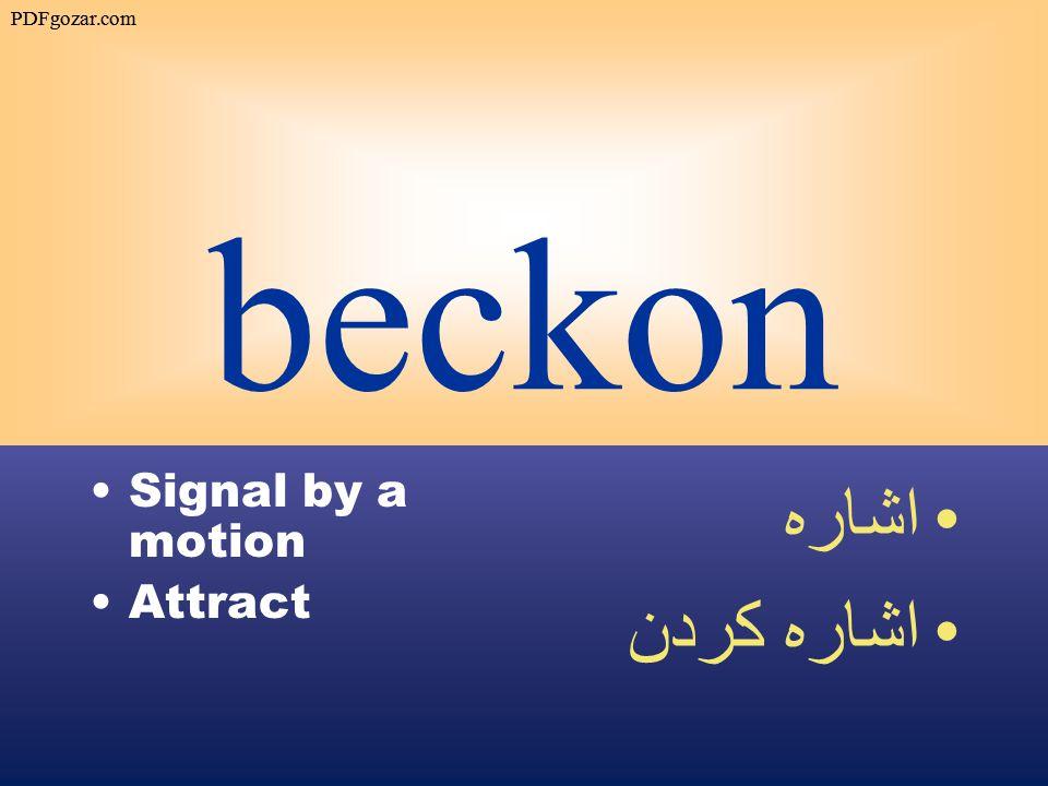 beckon Signal by a motion Attract اشاره اشاره كردن PDFgozar.com