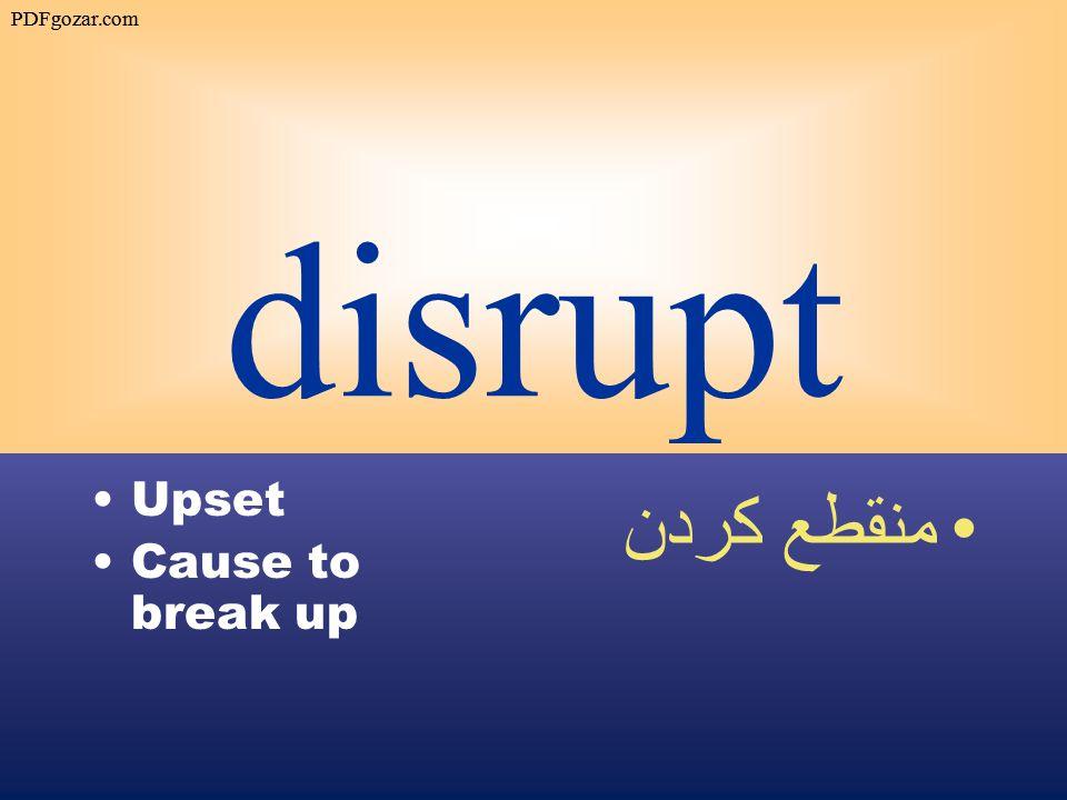 disrupt Upset Cause to break up منقطع كردن PDFgozar.com