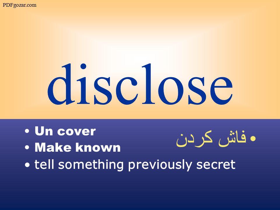 disclose Un cover Make known tell something previously secret فاش كردن PDFgozar.com