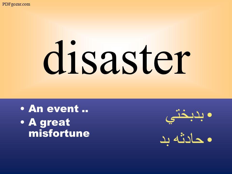 disaster An event.. A great misfortune بدبختي حادثه بد PDFgozar.com