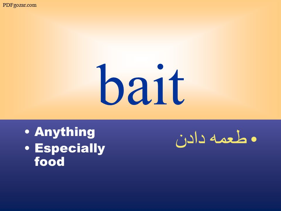 bait Anything Especially food طعمه دادن PDFgozar.com
