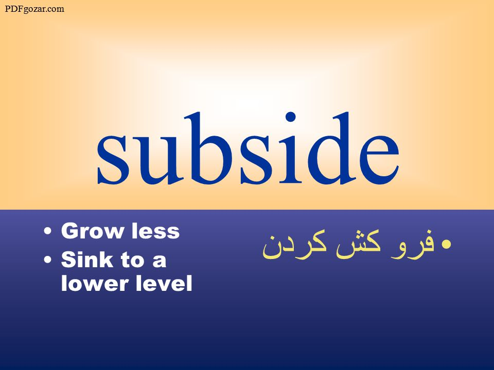 subside Grow less Sink to a lower level فرو كش كردن PDFgozar.com