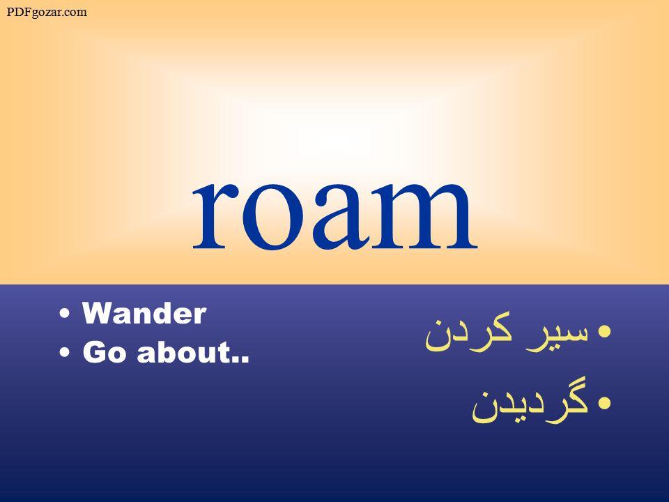 roam Wander Go about.. سير كردن گرديدن PDFgozar.com