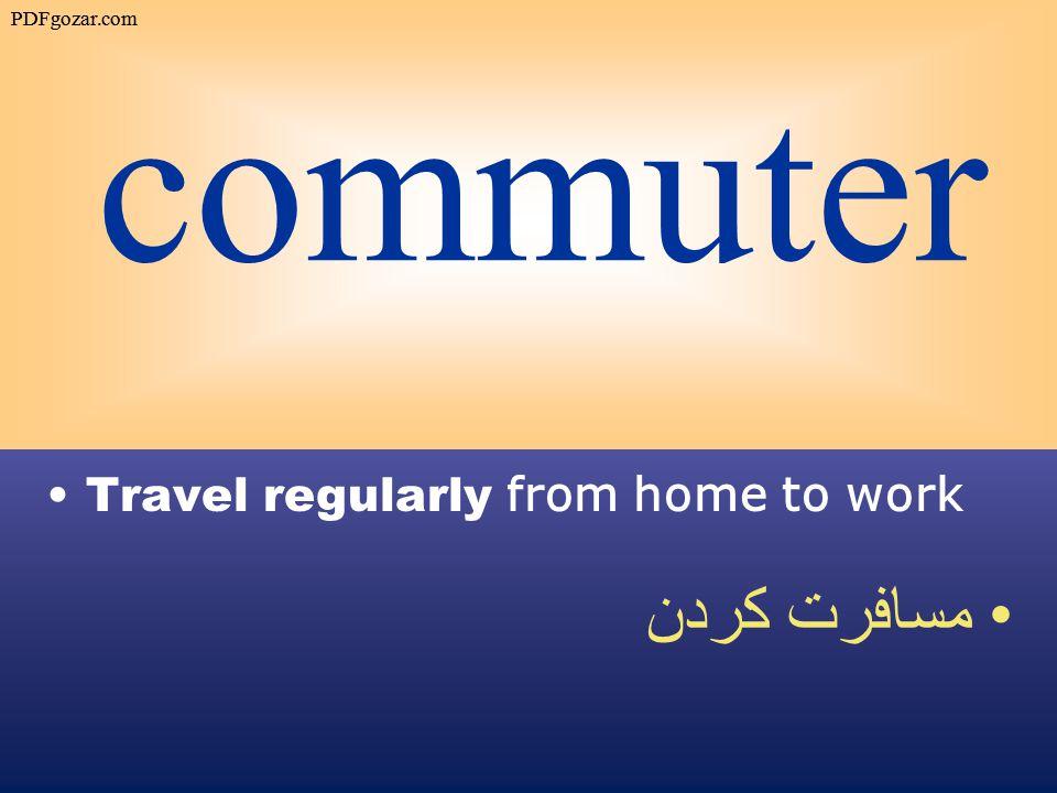 commuter Travel regularly from home to work مسافرت كردن PDFgozar.com