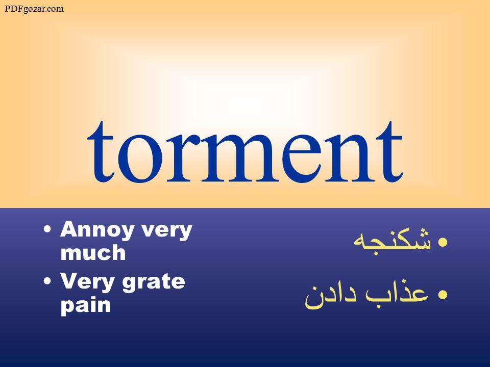 torment Annoy very much Very grate pain شكنجه عذاب دادن PDFgozar.com