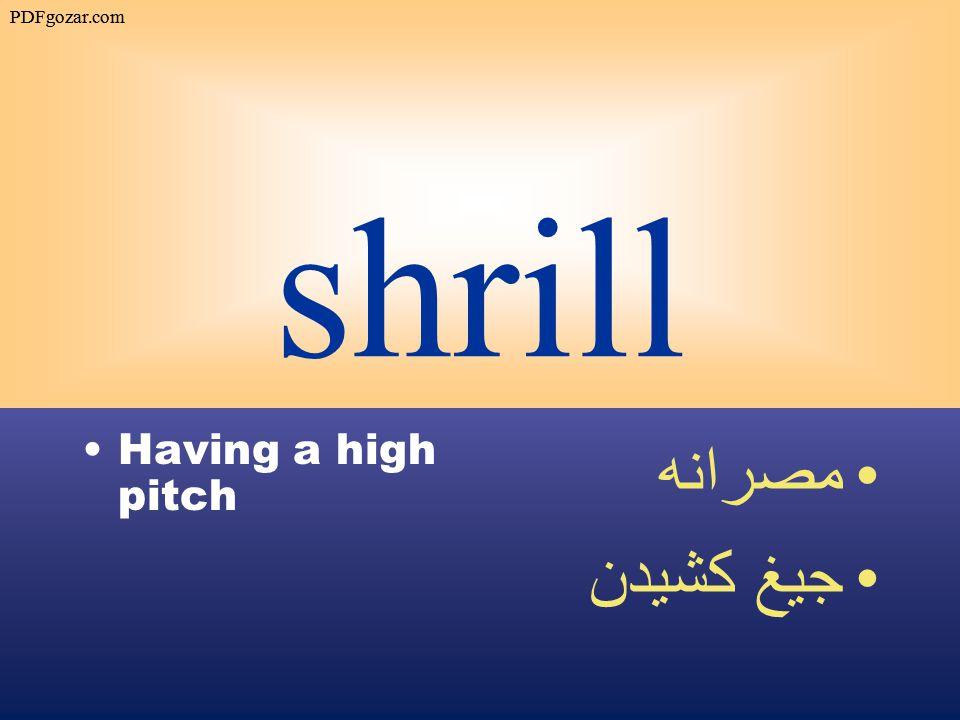 shrill Having a high pitch مصرانه جيغ كشيدن PDFgozar.com