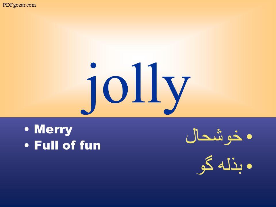 jolly Merry Full of fun خوشحال بذله گو PDFgozar.com