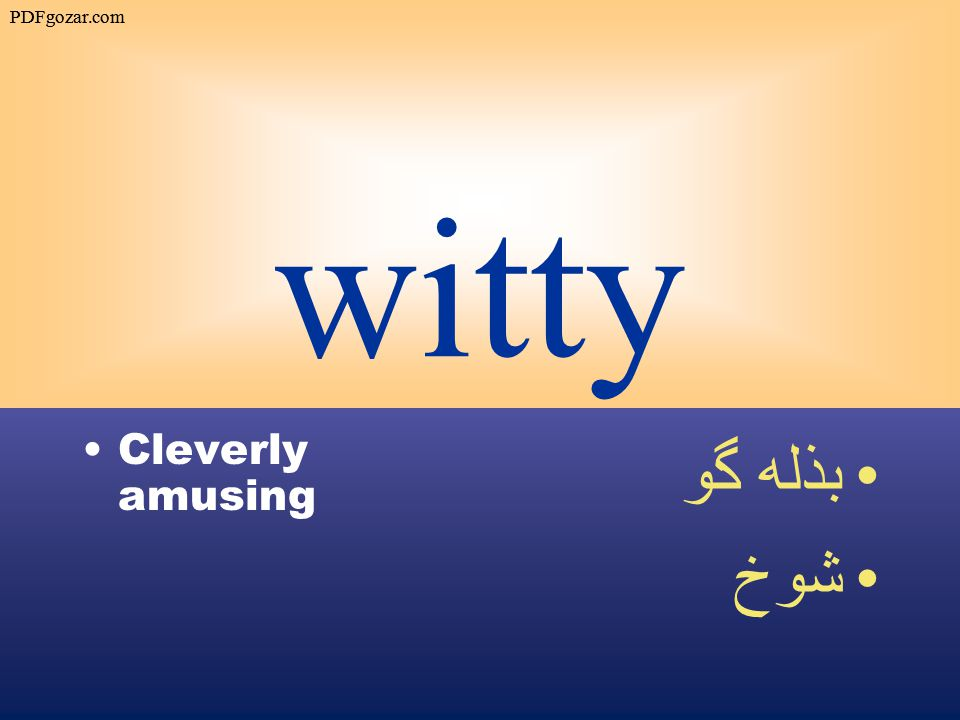 witty Cleverly amusing بذله گو شوخ PDFgozar.com