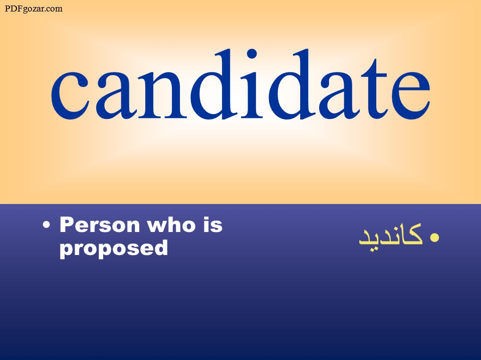 candidate Person who is proposed كانديد PDFgozar.com