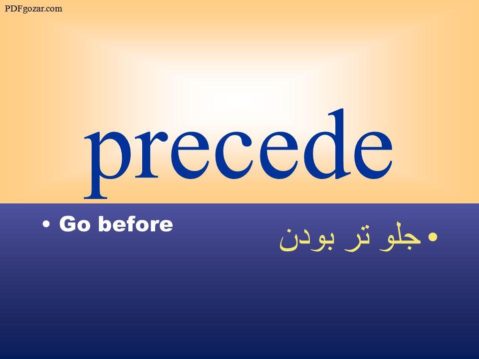 precede Go before جلو تر بودن PDFgozar.com