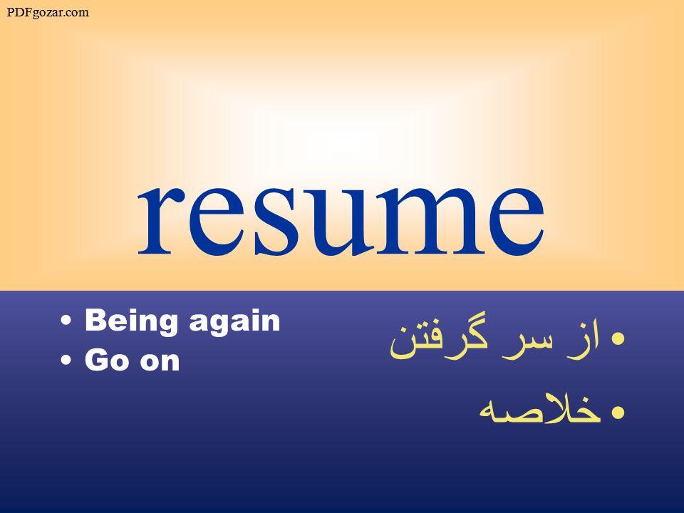 resume Being again Go on از سر گرفتن خلاصه PDFgozar.com
