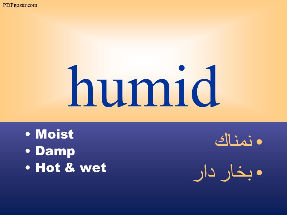 humid Moist Damp Hot & wet نمناك بخار دار PDFgozar.com