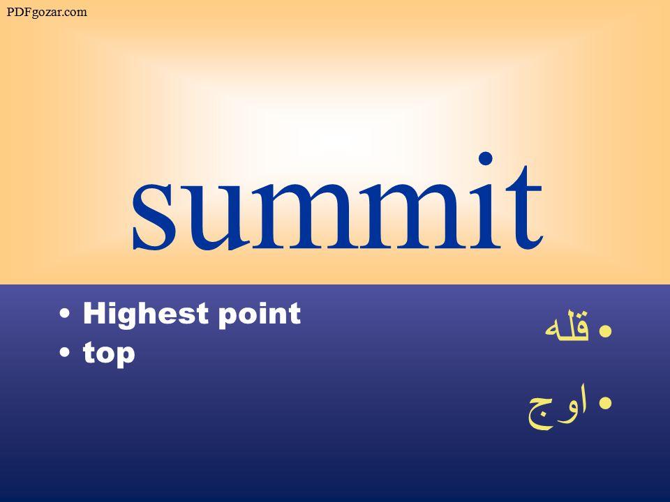 summit Highest point top قله اوج PDFgozar.com