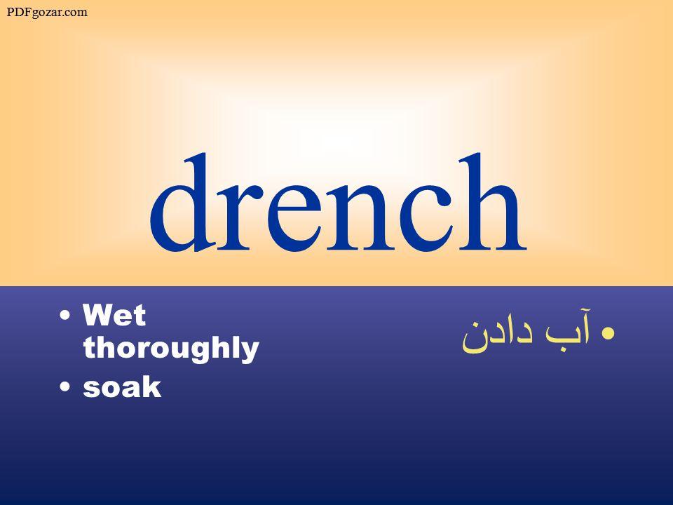 drench Wet thoroughly soak آب دادن PDFgozar.com