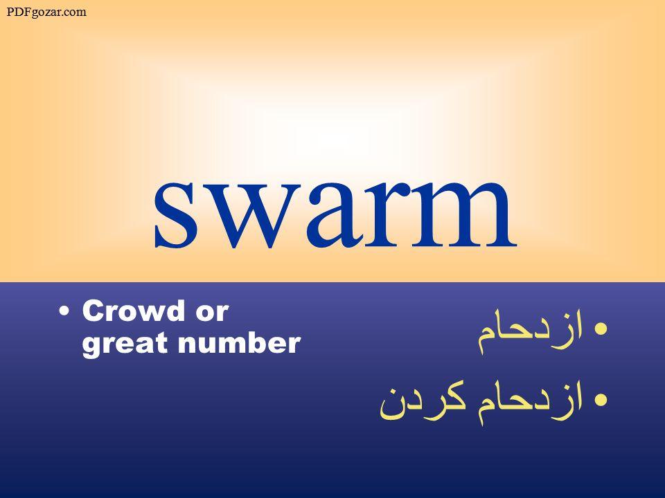swarm Crowd or great number ازدحام ازدحام كردن PDFgozar.com