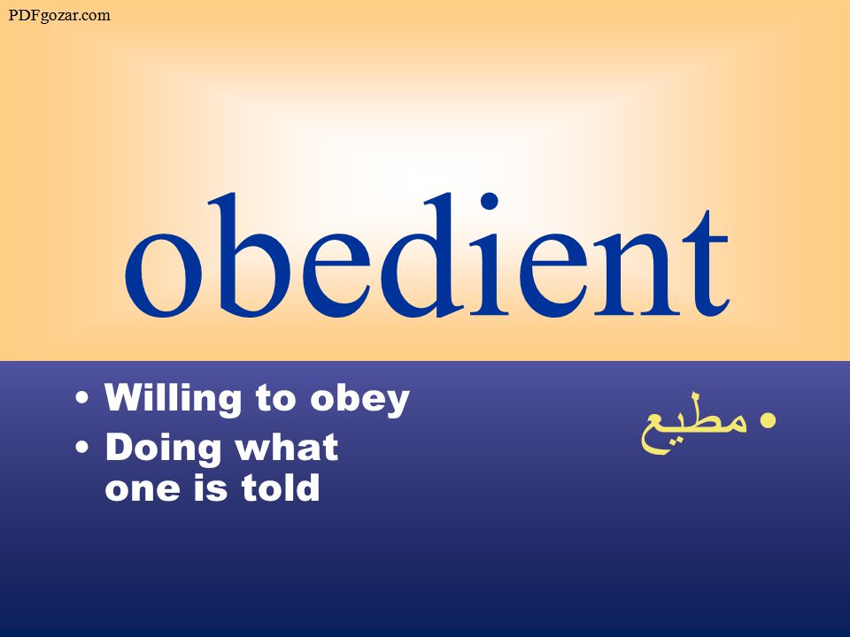 obedient Willing to obey Doing what one is told مطيع PDFgozar.com
