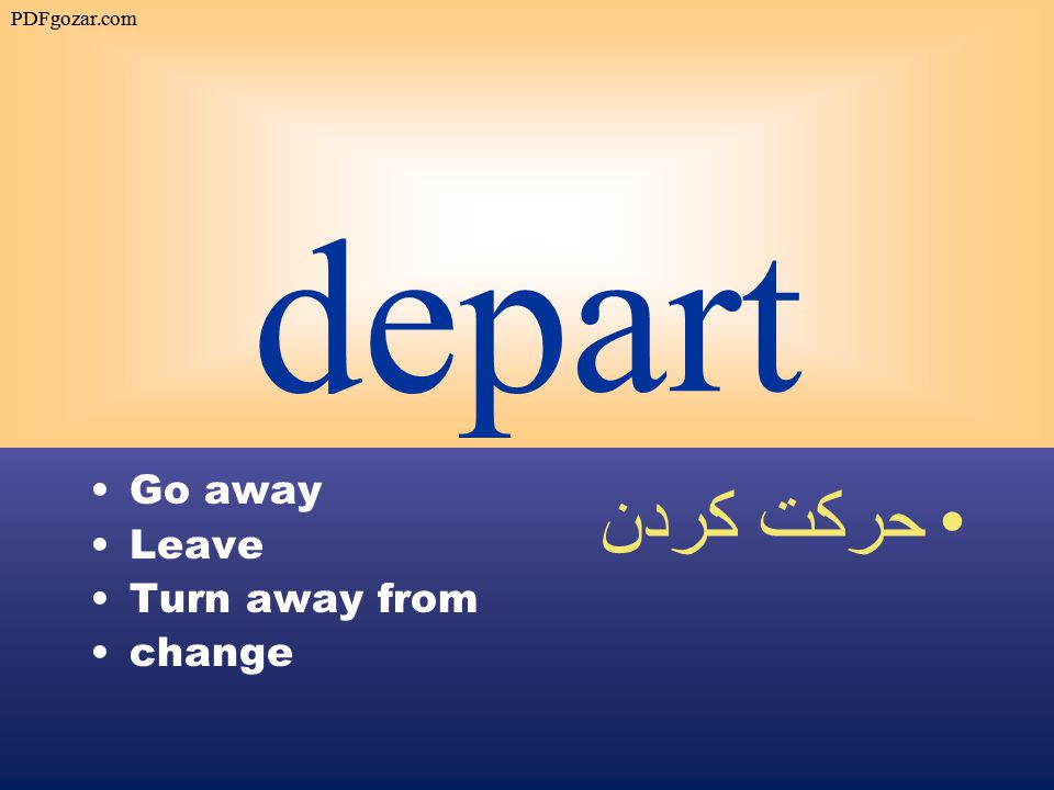 depart Go away Leave Turn away from change حركت كردن PDFgozar.com