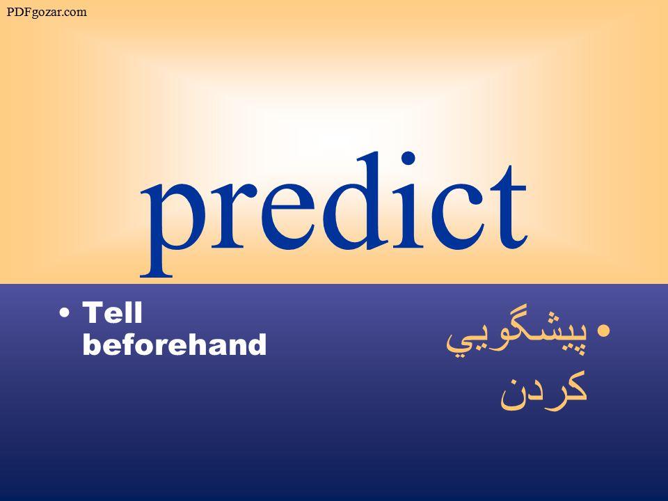 predict Tell beforehand پيشگويي كردن PDFgozar.com