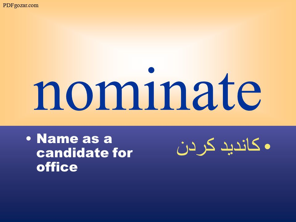 nominate Name as a candidate for office كانديد كردن PDFgozar.com