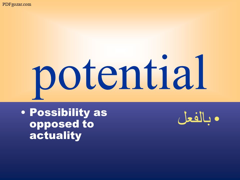 potential Possibility as opposed to actuality بالفعل PDFgozar.com