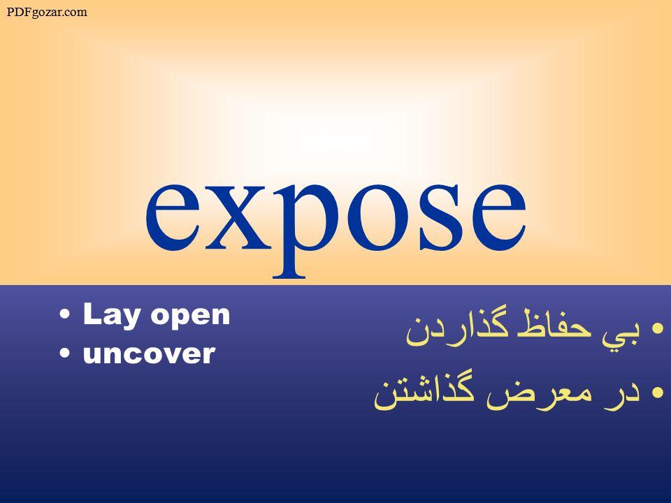 expose Lay open uncover بي حفاظ گذاردن در معرض گذاشتن PDFgozar.com