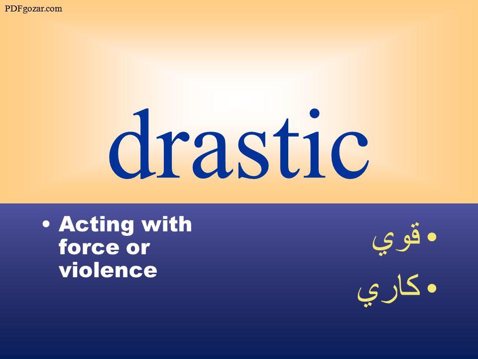 drastic Acting with force or violence قوي كاري PDFgozar.com