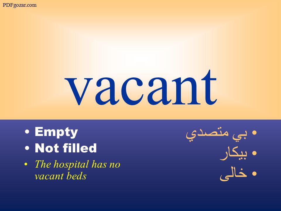 vacant Empty Not filled The hospital has no vacant beds بي متصدي بيكار خالی PDFgozar.com