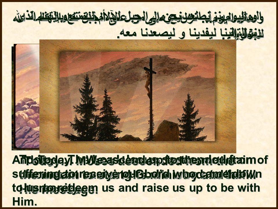 اليوم...اليوم... ينزل المسيح من الجبل الجبل ليبدأ خدمته و يتمم رسالته.