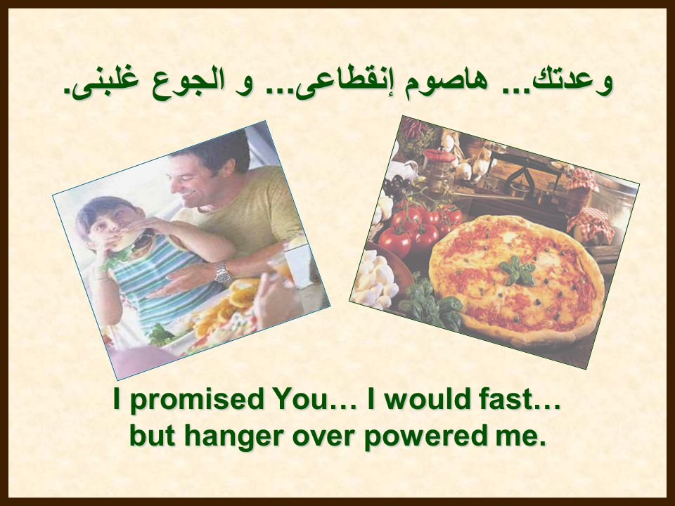I p pp promised You… I would fast… but hanger over powered me.