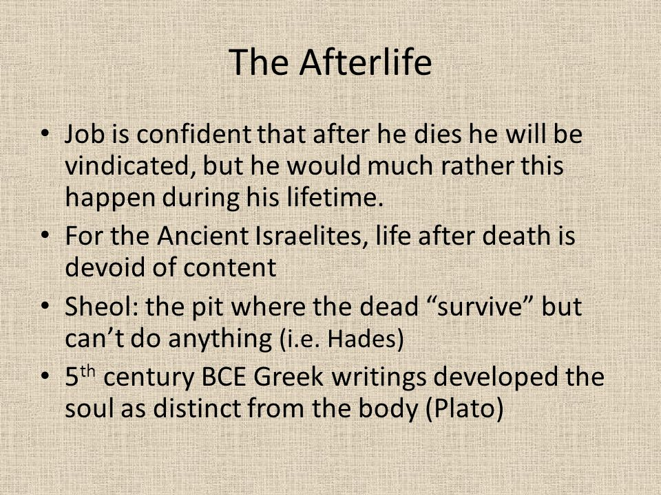 The Afterlife Job is confident that after he dies he will be vindicated, but he would much rather this happen during his lifetime. For the Ancient Isr