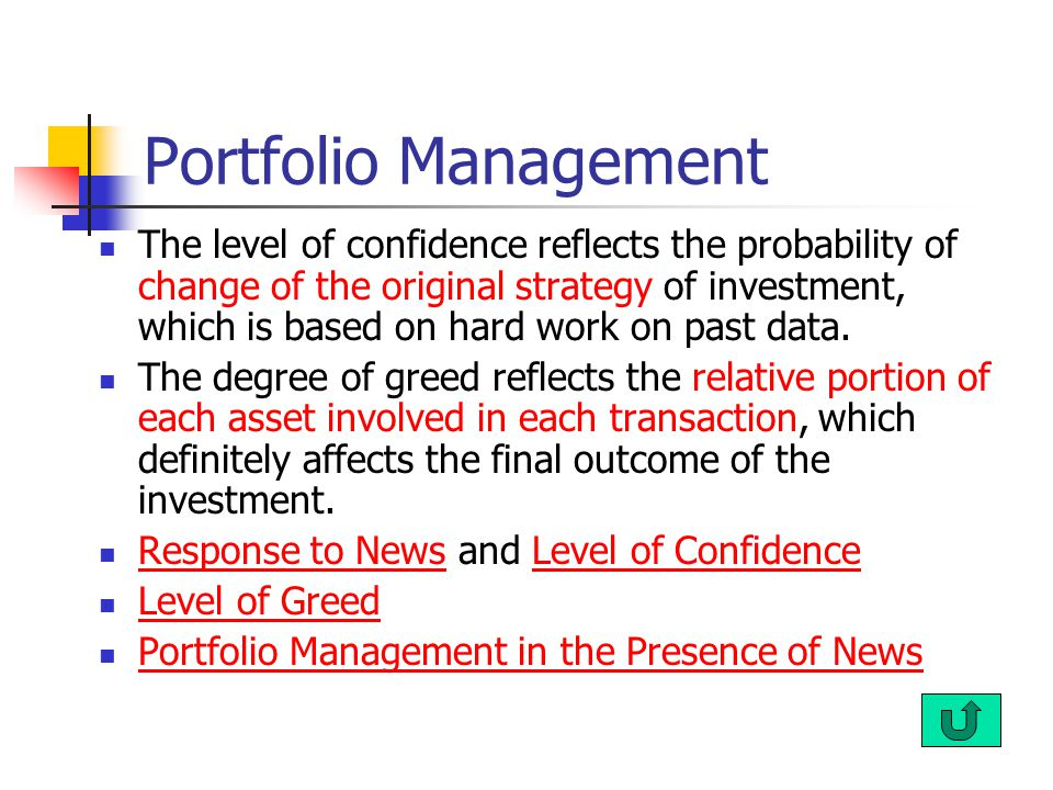 Portfolio Management The level of confidence reflects the probability of change of the original strategy of investment, which is based on hard work on past data.