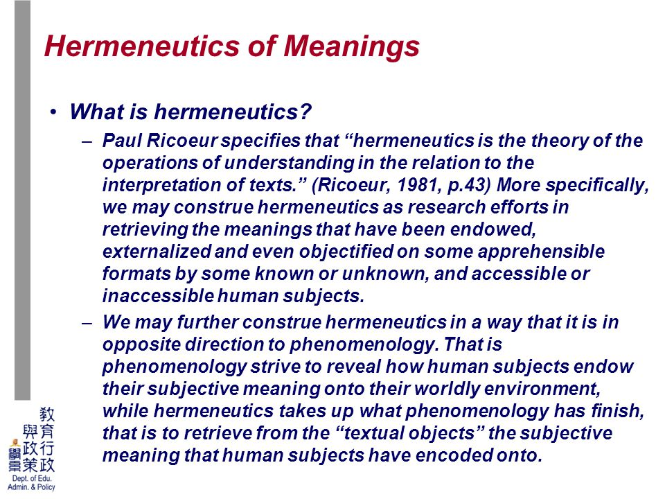 40 What is hermeneutics.