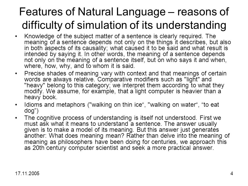 17.11.20054 Features of Natural Language – reasons of difficulty of simulation of its understanding Knowledge of the subject matter of a sentence is c