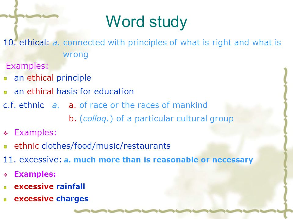Word study 9. endowment n. a. quality or ability that someone has naturally b.