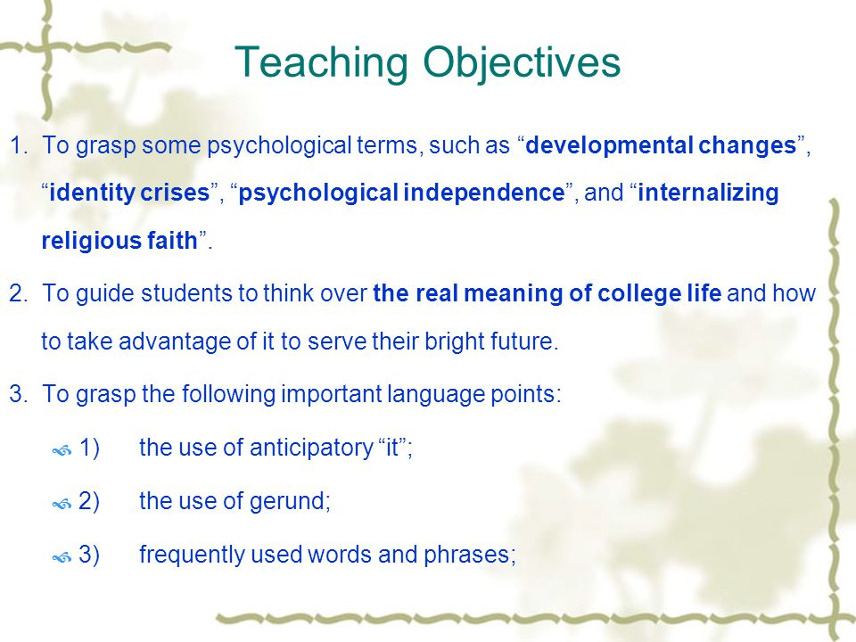 Contents 1. Teaching Objectives 2. In-class Discussion 3. Background information: 1) about the author 2) about the text 3) Erickson's Theory of Develo