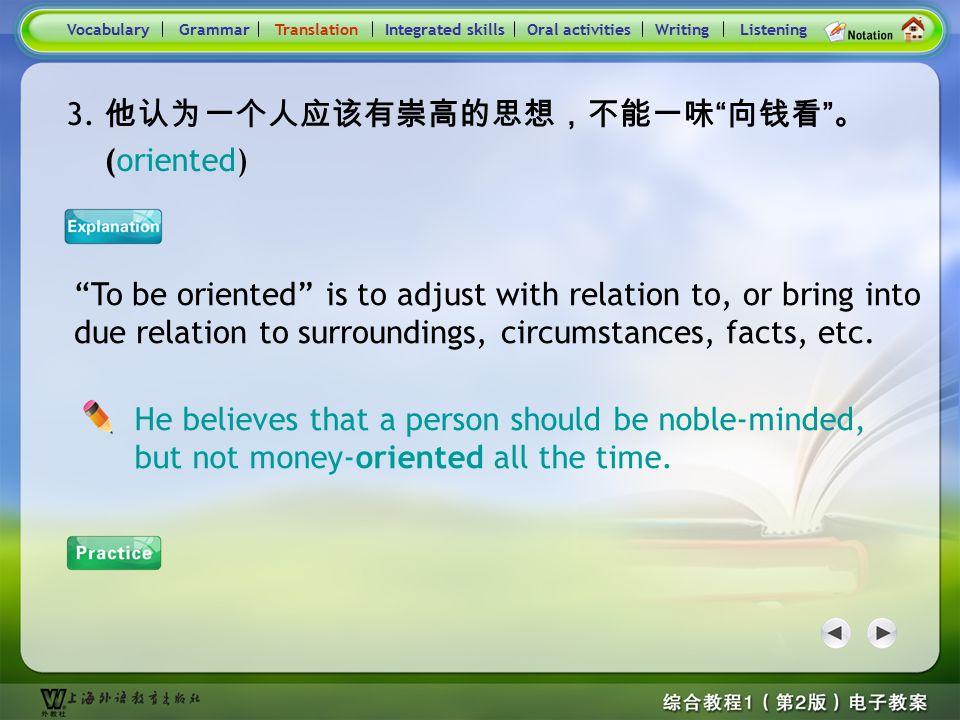 Consolidation Activities- Translation5 Practice : Translate the following sentences into English. 很多大学采取了减少开支的措施。 他说他计划的最大优点在于最容易于执行。 VocabularyTransl