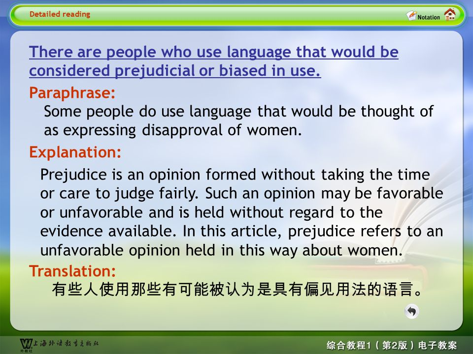 … we must take into account the person's linguistic genealogy. Detailed reading1-- we must take Paraphrase: we must consider the person's long-standin