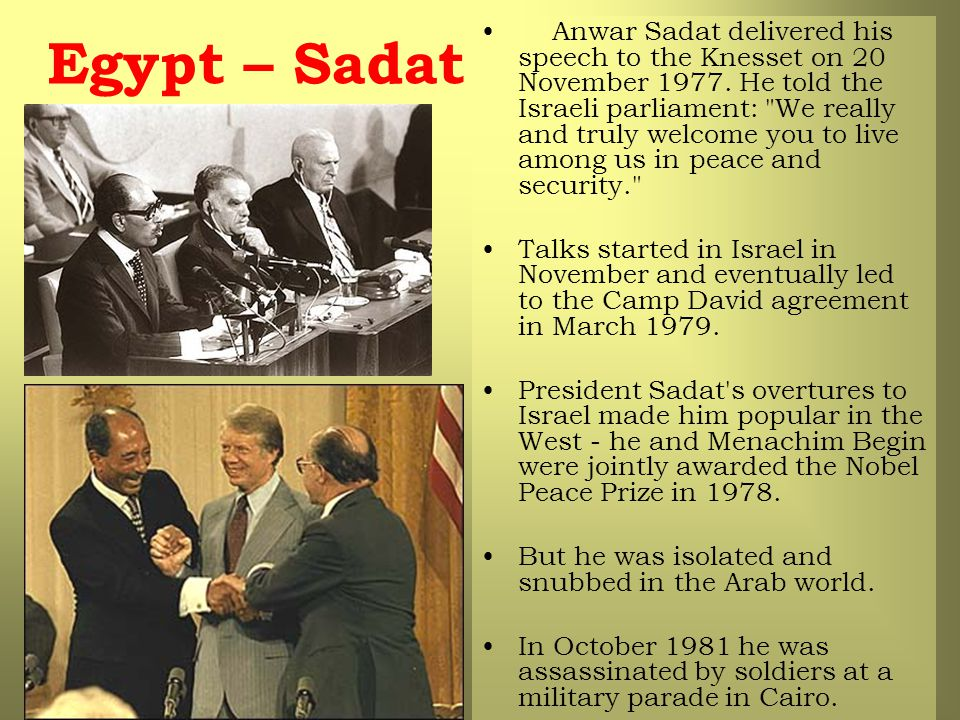 Anwar Sadat delivered his speech to the Knesset on 20 November 1977.
