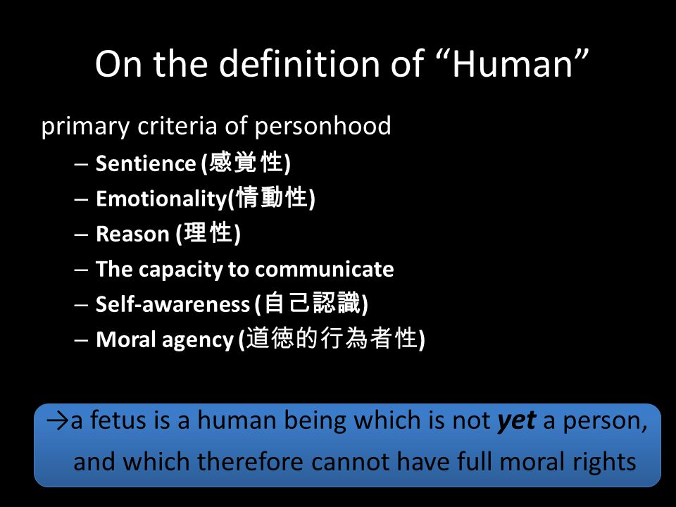 Fetal Development and the Right to life (1) How a human being need to be before it begins to have a right to life.