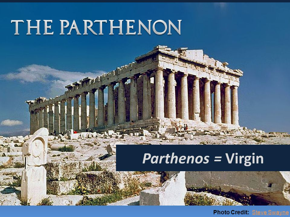 Parthenos = Virgin Photo Credit: Steve SwayneSteve Swayne