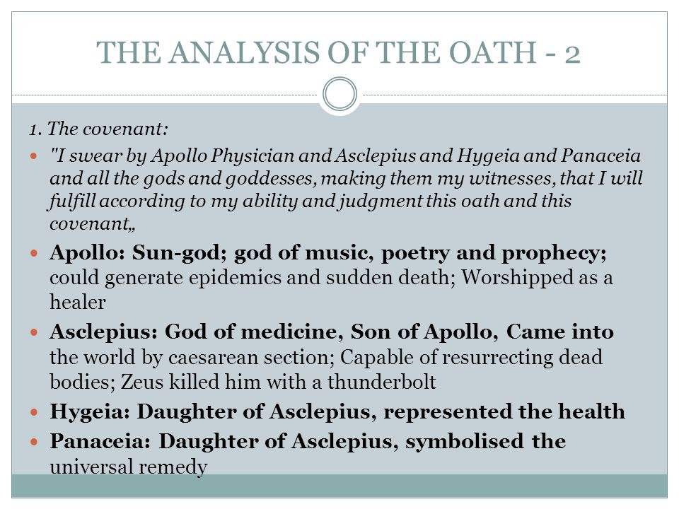 THE ANALYSIS OF THE OATH - 2 1. The covenant: