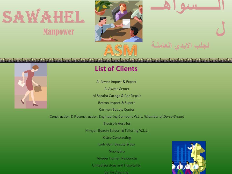 List of Clients Al Aswar Import & Export Al Aswar Center Al Baraha Garage & Car Repair Betron Import & Export Carmen Beauty Center Construction & Reconstruction Engineering Company W.L.L.