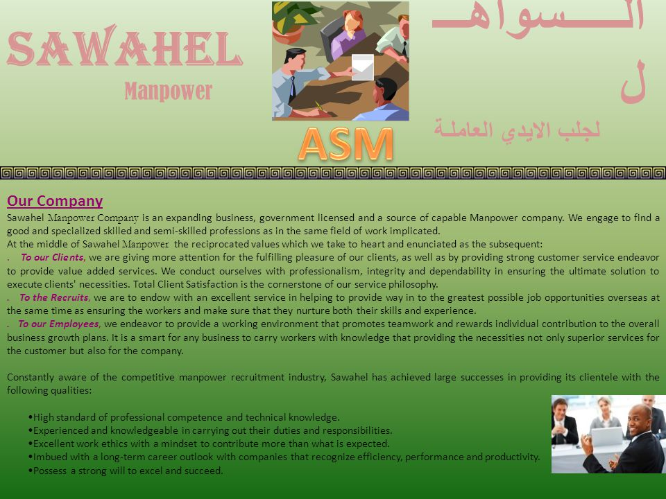 Our Company Sawahel Manpower Company is an expanding business, government licensed and a source of capable Manpower company.