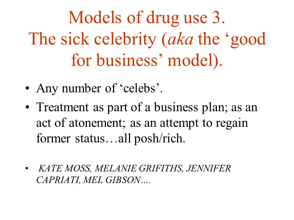 Models of drug use 3. The sick celebrity (aka the 'good for business' model).